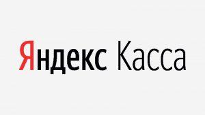 Яндекс Касса для физических и юридических лиц