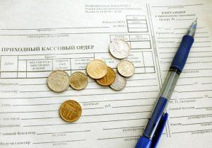 Для чего нужен приходный кассовый ордер: правила и условия использования
