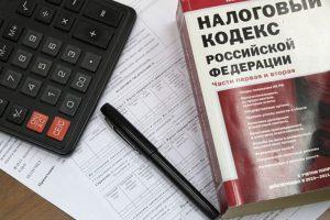 Налоговые отчисления с заработной платы: виды и процентная ставка