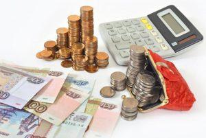 44 счет бухгалтерского учета - примеры для чайников, учет расходов предприятия