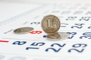 Выплата дивидендов ООО, условия для получения дивидендов