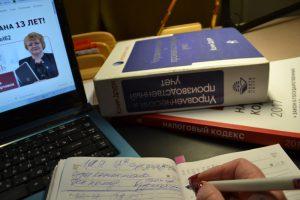 Расшифровка строк баланса по счетам бухгалтерского учета, строки баланса и их обозначение